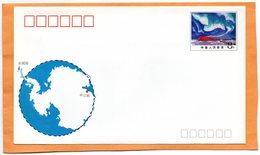 PR China 1989 FDC - 1949 - ... République Populaire
