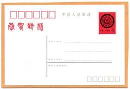 PR China 1989 FDC - 1949 - ... Volksrepubliek