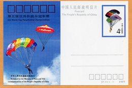 PR China 1989 FDC - 1949 - ... People's Republic