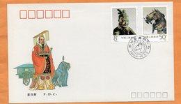 PR China 1990 FDC - 1949 - ... Volksrepubliek