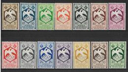 """A.E.F. 1941 -  Afrique Equatoriale Française.  """"Série De Londres"""" (Complète) - Y&T - N° 141 à 154 **  Neufs Luxe (T.B.) - A.E.F. (1936-1958)"""