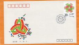 PR China 1990 FDC - 1949 - ... République Populaire