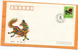 PR China 1990 FDC - 1949 - ... People's Republic