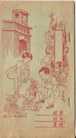 CHINE . HONG KONG . CAHIER ECOLE NEUF .PETITS CARRES - Bücher, Zeitschriften, Comics