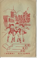 CHINE . HONG KONG . CAHIER ECOLE NEUF .PAGES BLANCHES - Books, Magazines, Comics