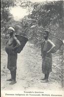 SENEGAL - CAMEROUN - DUALA (- Femmes Indigène De Yawoundé - Cameroun