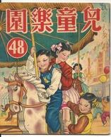 CHINE . HONG KONG . LIVRE EDUCATIF. BANDES DESSINEES - BD (autres Langues)