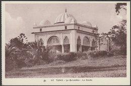 La Kouba, Parc Du Belvédère, Tunis, C.1930 - Younès CPA - Tunisia
