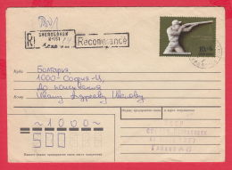 234858 / 1988 - 10+5 K. -  SPORT MOSCOW OLYMPICS GAMES Shooting (Weapons)  Tir (Armes) , Russia Russie - 1923-1991 USSR