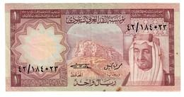 Saudi Arabia 1 Riyal 1977 - Arabie Saoudite