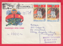 234874 / 1986 - 6+6 K. - Space Espace Raumfahrt  Interkosmos Vietnam Viet Nam BUS  , Russia Russie - 1923-1991 UdSSR