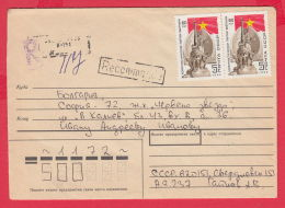 234897 / 1990 - 5+5k. - Polikarpov  - 16 Fighter Aircraft  , Vietnam Viet Nam MONUMENT ,  Russia Russie - 1923-1991 UdSSR