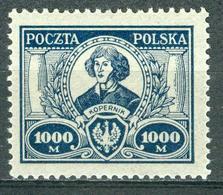 BM Polen 1923   MiNr 182   MNH   450. Geburtstag Von Nikolaus Kopernikus - 1919-1939 Repubblica