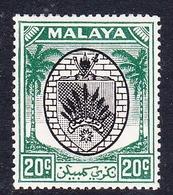 Malaysia-Negri Sembilan SG 53 1949 Arms, 20c Black And Green, Mint Hinged - Negri Sembilan