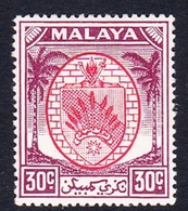Malaysia-Negri Sembilan SG 56 1955 Arms, 30c Scarlet And Purple, Mint Hinged - Negri Sembilan
