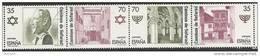 1998-ED. 3600 A 3603-EN TIRA-RUTA DE LOS CAMINOS DE SEFARAD-USADO - 1931-Aujourd'hui: II. République - ....Juan Carlos I