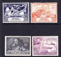 Malaysia-Negri Sembilan SG 63-66 1969 75th Anniversary Of UPU, Mint Hinged - Negri Sembilan