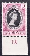 Malaysia-Negri Sembilan SG 67 1953 Coronation, Mint Never Hinged - Negri Sembilan