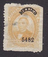 Mexico, Scott #142, Mint No Gum, Juarez, Issued 1882 - Mexico