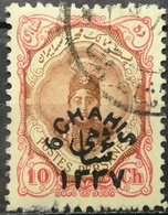 Persia Iran 1918 Ahmad Shah Qajar Overprint 6 Chahis - Iran