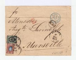 Timbres Empires Russe Oblitérés Sur Enveloppe. Cachets 1875. Oblitération PD En Rouge. (523) - 1857-1916 Empire