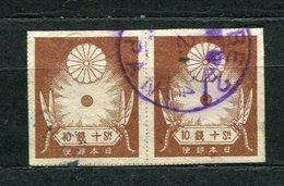 Japan Nr.168 Paar          O  Used        (183) - Usati