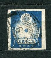 Japan Nr.169          O  Used        (185) - Usati