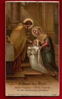 Image Pieuse Holy Card Christiane Ducournau 18-05-1944 10-06-1945 - Ed Boumard 5499 - A Jésus Par Marie - Papier Tissé - Images Religieuses