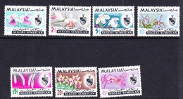 Malaysia-Negri Sembilan SG 81-87 1965 Orchids, Mint Hinged - Negri Sembilan