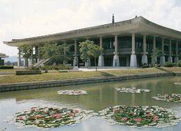 1 AK Südkorea South Korea * Gyeongju-Nationalmuseum In Kyöngju * - Korea (Süd)