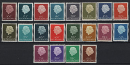 Olanda 1953 Unif. 600/12 **/MNH VF - 1949-1980 (Juliana)