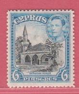 1938 ** (sans Charn., MNH, Postfrish)   Yv  141  Mi  149 SG 158 - Unused Stamps