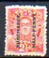OCEANIE - TONGA - (Protetorat Britannique) - 1895 - N° 33 - HALF-PENNY S. 2 1/2 P. Vermillon - (Roi Georges II) - Samoa