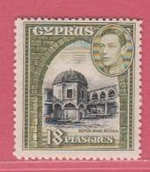 1938 ** (sans Charn., MNH, Postfrish)   Yv  143  Mi  151 SG 160 - Unused Stamps