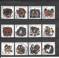 FRANCE 2014    FEERIE ASTROLOGIE   SERIE COMPLETE DE 12 TIMBRES AUTOADHESIFS CACHETS RONDS - France