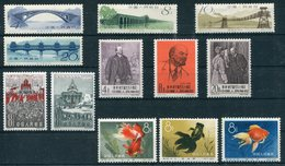 (TV00559)  Cina Lotto  Stamps - 1949 - ... People's Republic