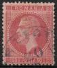 Roumanie (1872) N 42 Obt - 1858-1880 Moldavie & Principauté