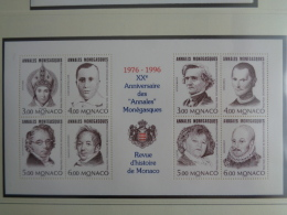 MONACO 1996 B.F. Y&T N° 72 ** -  20e ANNIVERSAIRE DES ANNALES MONEGASQUES - Monaco