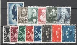 Olanda 1938 Annata Completa / Complete Year Set **/MNH VF - Netherlands