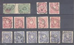 Reich   Michel #  31 : 35  Kleien Sammlung (15)mit Schöne Stempel - Usados
