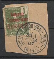 INDOCHINE Kouang TChéou Wan N° 1  Oblitération Sur Fragment - Kouang-Tcheou (1906-1945)