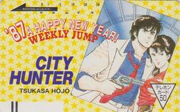 RARE Télécarte Ancienne Japon / 110-16194 - MANGA - WEEKLY JUMP - CITY HUNTER Japan Front Bar Phonecard / A - 10236 - BD