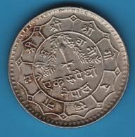 NEPAL 1 RUPEE 2014 (1957) KM# 785 - Nepal