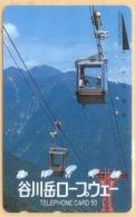 JAPAN  Telefonkarte - Seilbahn 110-28560 -siehe Scan - - Gebirgslandschaften