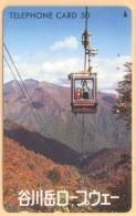 JAPAN  Telefonkarte - Seilbahn 110-131331 -siehe Scan - - Gebirgslandschaften