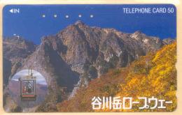 JAPAN  Telefonkarte - Seilbahn - 110-159338 -siehe Scan - - Gebirgslandschaften