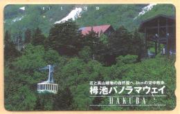 JAPAN  Telefonkarte - Seilbahn -110-158639 -siehe Scan - - Gebirgslandschaften