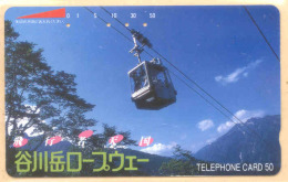 JAPAN  Telefonkarte - Seilbahn -110-33314 -siehe Scan - - Gebirgslandschaften