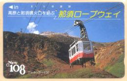 JAPAN  Telefonkarte - Seilbahn -110-24920 -siehe Scan - - Gebirgslandschaften