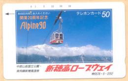 JAPAN  Telefonkarte - Seilbahn -110-71793 -siehe Scan - - Gebirgslandschaften
